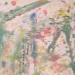 吉永 有紀:躍動 - 色を感じて、触って、形にする。日々思うがままに描いています。【油彩・キャンバス/14cm×18cm】