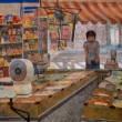 ________________________ 本厚木にある菓子問屋千石さん(0462-21-3908)を描かせて頂きました。昔からあるお店、駄菓子屋を、いつか無くなってしまう前に描いておきたかったのです。お店にはおじいちゃんとおばあちゃんがいて、おじいちゃんが「描いてもいいよ」とおっしゃって下さり、ありがたい気持ちだったのですが、帰り際におばあちゃんが「描いてくれてありがとう」とおっしゃられて、人の温かさというか、そういう雰囲気を伝えられたらいいなと思っています。  ________________________ F50(910×1167)/雲肌麻紙 岩絵具