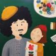 ゴ・ボン[伍梵]【中国】:パパと私 - 小さい頃から、お父さんはいつも絵描きを教えてくれっていた、その思い出を込めって、父の日にお父さんにプレゼンドとして、この絵を描きました。【180mmX140mm /アクリル】
