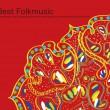 馮 曉知(ヒョウ・ギョウチ)【中国】:Best Folkmusic - 伝統的な柄でCDジャケットをデザインしました【120×120mm/パソコン 】