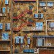 土屋遥海:在 - 建物の中には外見からはわからない多種多様な生活があります。【2590×1940mm/岩絵具、水干、高知麻紙】